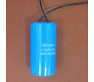 Кондензатор 12mf